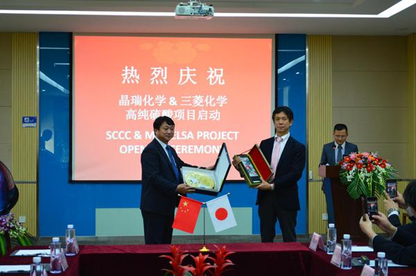 晶瑞股份联手三菱化学打造中国90000吨/年电子级硫酸基地